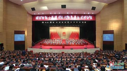 明升体育市十五届人大五次会议闭幕 票决出十项民生实事