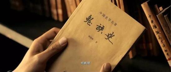 《九层妖塔》字体侵权案一审宣判:7个字被判赔14万