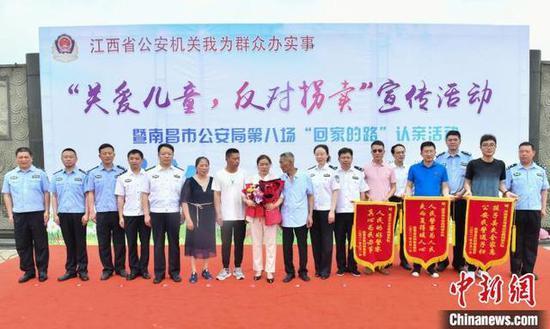 """6月1日,江西省市县三级公安部门在南昌市进贤县人民广场举行""""回家的路""""认亲活动。 樊哲平 摄"""