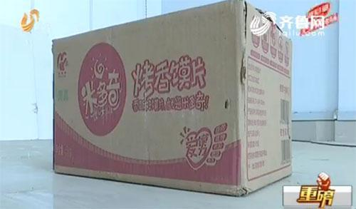 烤馍片包装里疑现死蚂蚁 厂家愿赔2箱被消费者拒绝