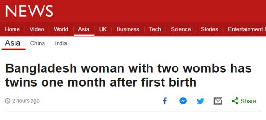 罕见!20岁女孩拥有2个子宫 30天内分娩两次生仨孩