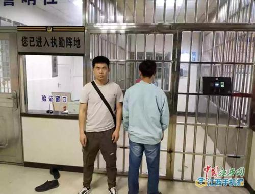"""宜春女子网恋""""男老板""""一年被骗二十万"""