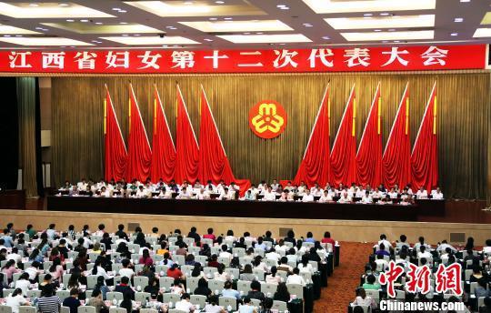 7月10日,江西省妇女第十二次代表大会在南昌开幕。 刘占昆摄