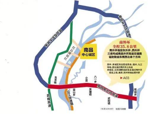 """南昌""""三环"""" 图片来源:江南都市报"""