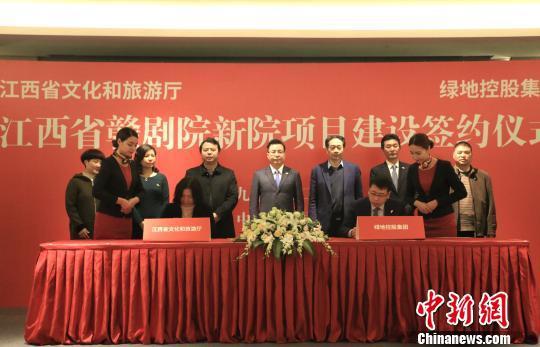 总投资1.1亿元 江西省赣剧院重建新院(图)