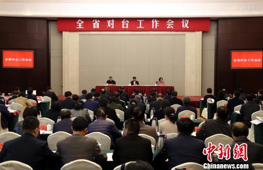 江西提升赣台经贸合作水平 累计引进台资逾130亿美元