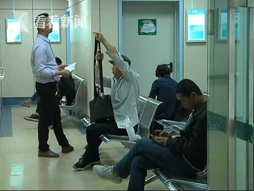 男子私立医院治疗性功能障碍 几乎倾家荡产险丧命