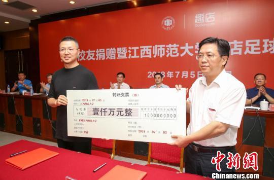 江西师范大学校长梅国平与罗敏签署捐赠协议。 刘思源 摄