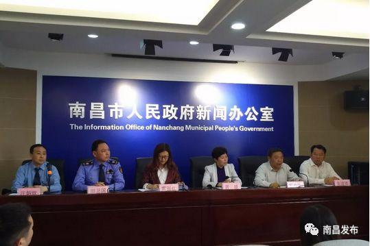 4月11日上午,南昌市创建国家食品安全示范城市新闻发布会召开。