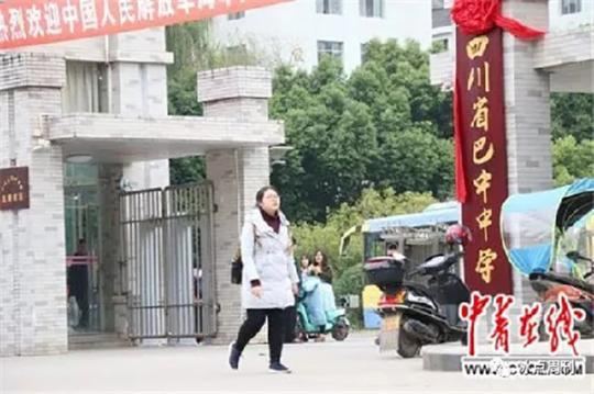 四川省巴中中学 王鑫昕 摄