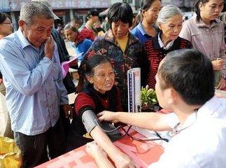 南昌发布4条消费警示 警惕针对老年人的健康讲座等