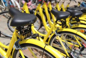 南昌受理共享单车投诉2314件 预付式消费成重灾区