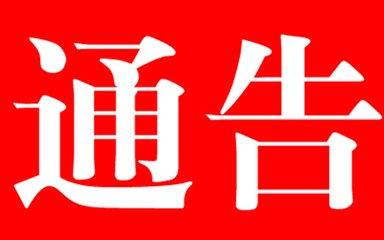 江西瑞昌一高三学生自杀身亡 经调查排除他杀