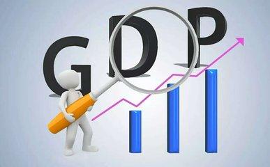 江西今年上半年GDP突破1万亿元关口 同比增长9.0%