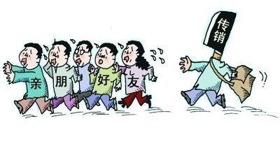 南昌发布春节防范传销提示 四种情况应警惕