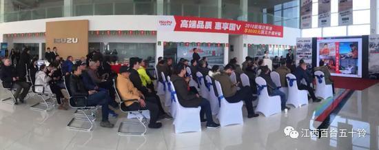销售经理吴志鹏先生为大家作了精彩的新车介绍