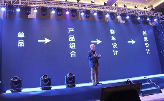 上海车之宝创始人、技服佳创意总监孙力先生作主题分享