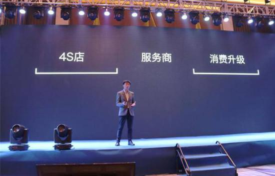 路畅科技国内营销中心总经理、技服佳总经理简杨先生发布新产品