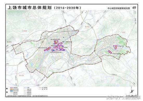 上饶三江片区规划图