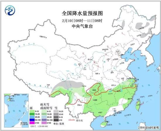 全国降水量预报图(2月10日08时-2月11日08时)