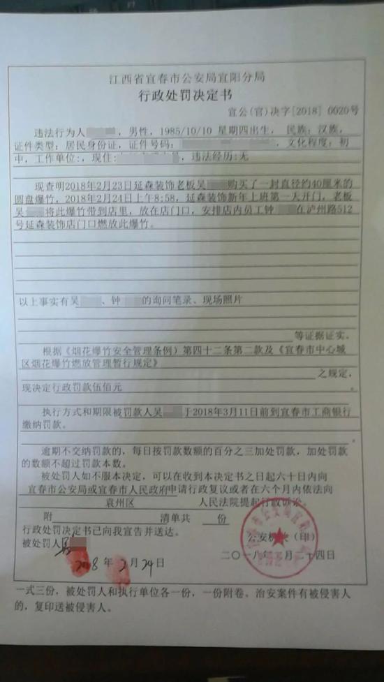 宜春官园三期规划图