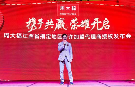 周大福珠寶集團執行董事陳世昌先生致辭