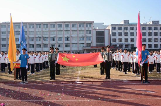 江西应用技术职业学院第十六届校运会章贡校区分赛场开幕