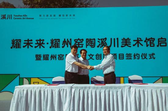 景德镇陶溪川文创街区正式获评国家级文化产业示范园区