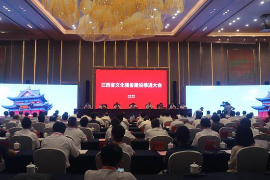 刘奇:切实增强文化软实力和综合竞争力 不断开创赣鄱文化繁荣发展新局面