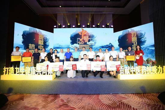 赣鄂中医药高校抗疫项目双创交流赛决赛在南昌开赛
