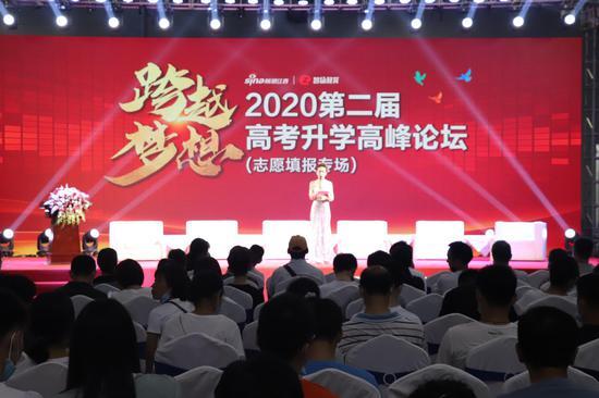 四年积累成就品牌 2020江西第四届高招咨询会圆满成功