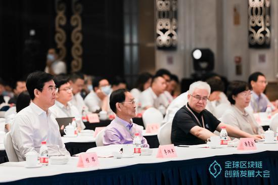 《【摩登2手机版登录】2020全球区块链创新发展大会在赣州成功举行》