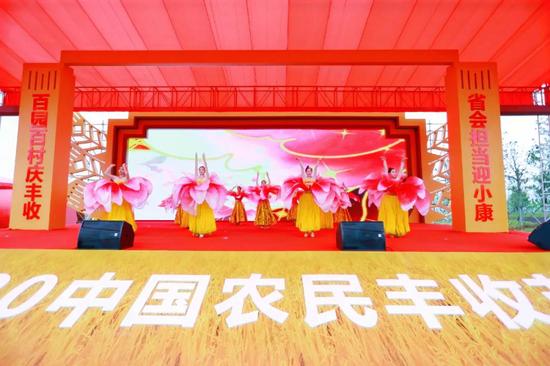 """南昌市庆祝2020年""""中国农民丰收节""""活动暨工控·陌上园开园仪式圆满落幕"""
