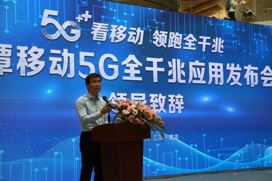 江西移动推出鹰潭5G全千兆应用服务