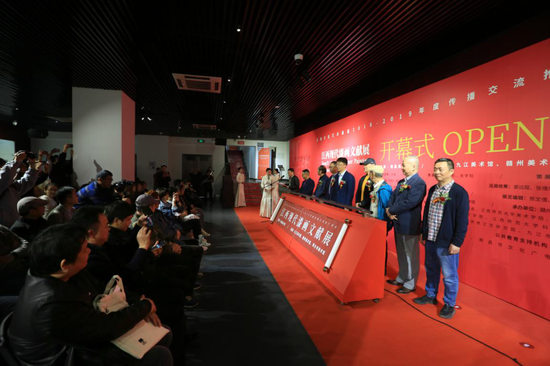 江西现代漆画文献展全省巡展今日在南昌开幕