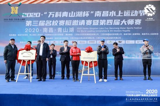 """2020""""万科青山湖杯""""南昌水上运动节第三届名校赛艇邀请赛落幕"""