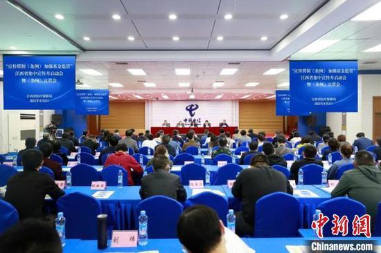 近日,江西省医疗保障局召开《医疗保障基金使用监督管理条例》宣贯会。 江西省医疗保障局供图