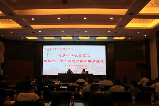 中国进出口银行江西省分行:政银企携手共建 探索党建新模式