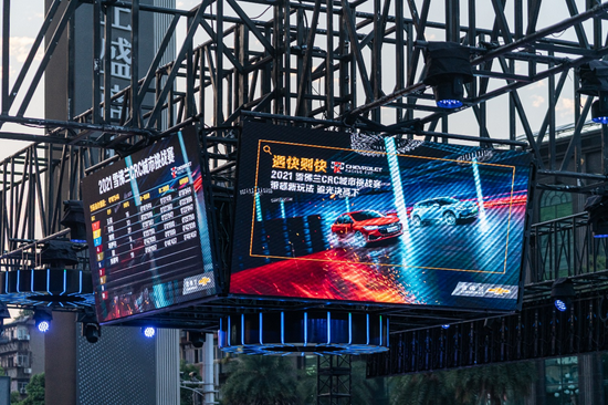 """雪佛兰2021 CRC城市挑战赛带着""""网红快闪赛道""""来南昌啦!"""