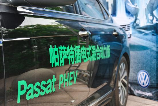 试驾全新一代帕萨特&帕萨特插电混动版