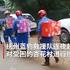 江西救援队支援灾区