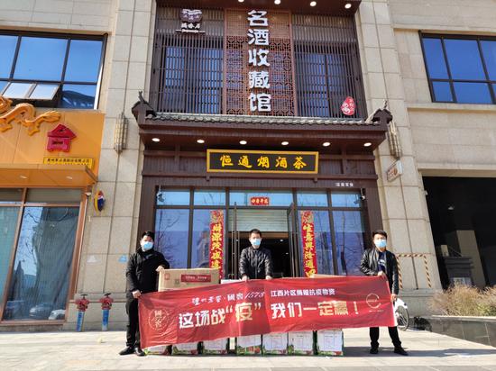 泸州老窖·国窖1573和江西深亚实业有限公司筹措5000只医用外科口罩与600瓶消毒液