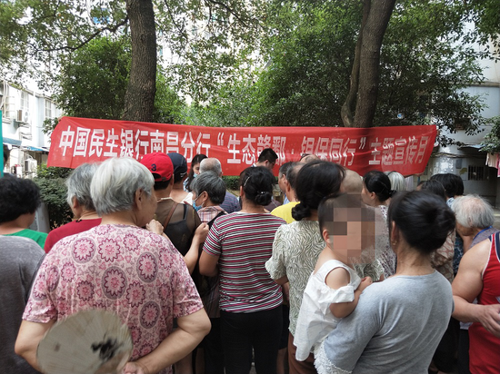 """江西宜春将举行""""'学习强国'我最强""""知识竞赛活动"""