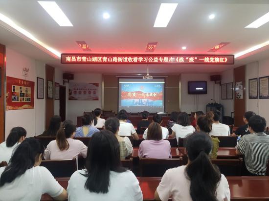 """南昌青山湖区:多措并举推进""""党课开讲啦""""活动"""