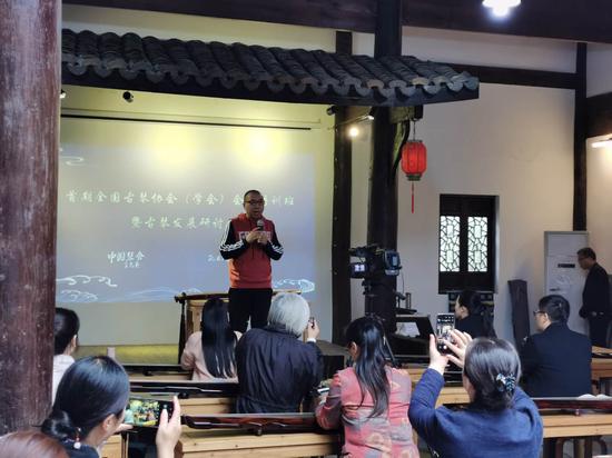 首期全国各地古琴协会(学会)会长培训暨古琴发展研讨会圆满举行