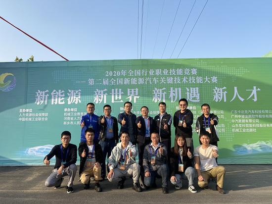 江西应用技术职业学院在第二届全国新能源汽车关键技术技能大赛中喜获佳绩