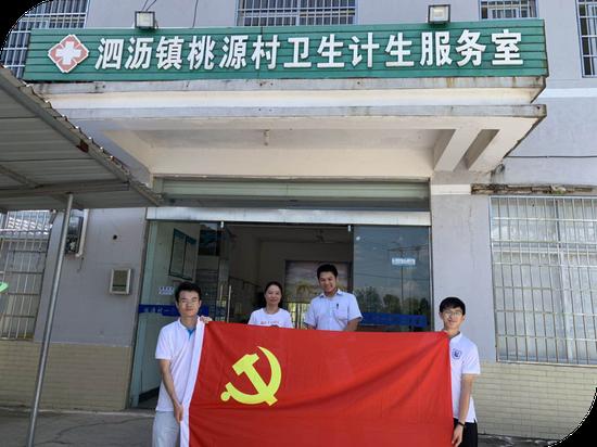 """建行鹰潭市分行张富清金融服务队""""党建+裕农通""""打造基层底色鲜明的红色堡垒"""