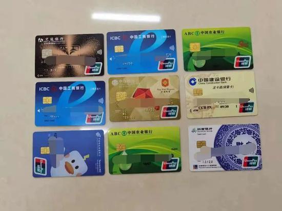 """萍乡一对夫妻办多张银行卡为他人""""洗钱""""被抓"""