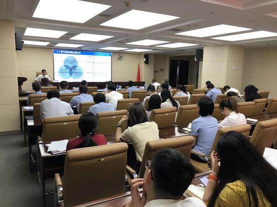 中国进出口银行江西省分行开展全员反洗钱业务操作培训活动