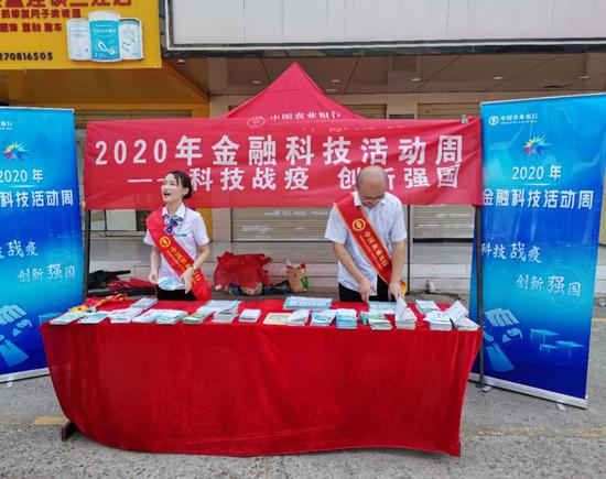 农行江西省分行积极开展金融科技创新宣传活动